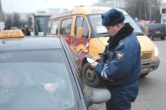 МВД и Минтранс к марту озвучат предложения по штрафу за превышение скорости