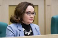 Рост доли государства в российской банковской сфере носит временный характер, сообщила Набиуллина