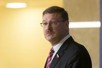 Косачев: решение Косова о создании армии должно обсуждаться в Совбезе ООН