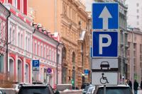 Парковка в столице вновь дорожает
