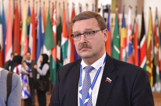 Косачев: встречи с иностранными послами позволяют найти пути для межпарламентского сотрудничества
