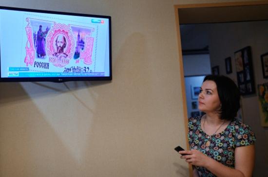 Два десятка телеканалов будут бесплатными по всей России