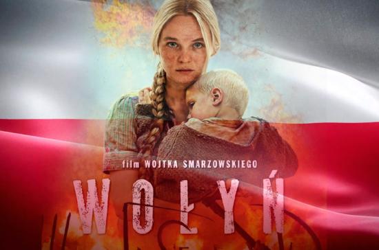 МИД Польши: история перестала быть рабыней политики
