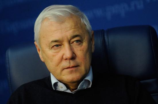 Аксаков оценил законопроект о долговых обязательствах регионов и муниципалитетов