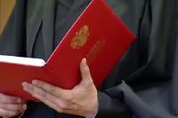 Бывших судей обеспечат бесплатными проездными