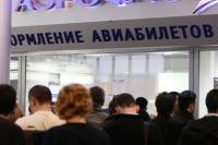 За овербукинг оштрафуют на 200 тысяч рублей