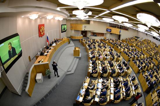 Иностранные НКО признают нежелательными за вмешательство в выборы