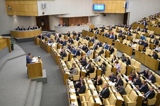 Госдума утвердила план «правительственных часов» на весеннюю сессию