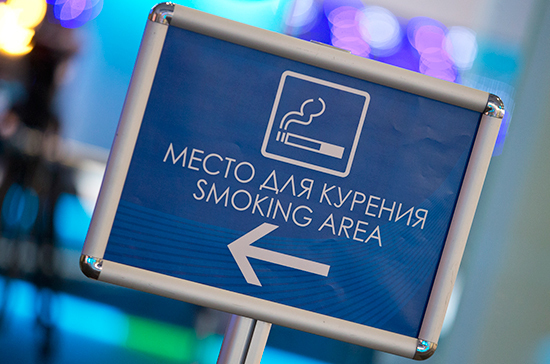 Курилки могут вернуться в аэропорты