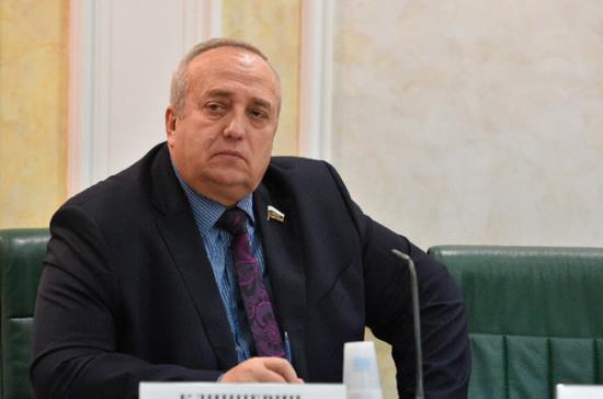 Клинцевич: Россия сохраняет стратегический паритет при оборонном бюджете меньше американского
