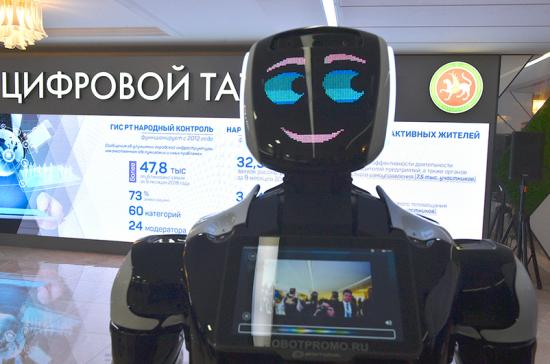 Роботов планируют подчинить закону