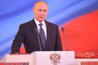 Путин призвал правильно определять приоритеты по расходам на вооружения
