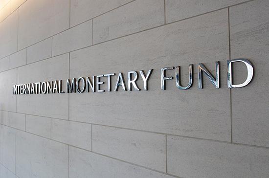 МВФ одобрил кредит Украине на 3,9 млрд долларов