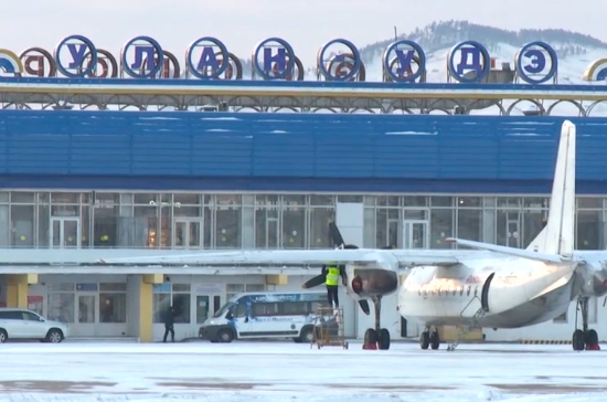 В аэропорту Улан-Удэ открылась новая взлётно-посадочная полоса