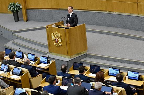 Медведев поблагодарил депутатов Госдумы за сотрудничество
