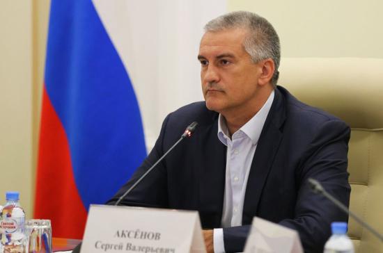 Сергей Аксенов: Порошенко будет и дальше пытаться провоцировать Россию