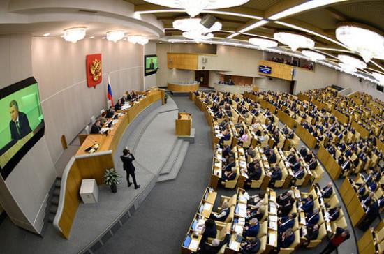 Представительная функция Госдумы заметно усилилась, считает эксперт