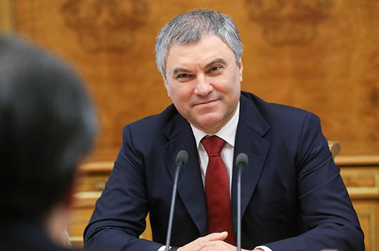 Госдума развивает контакты с парламентами других стран, заявил Володин