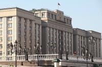 В Госдуме предложили уточнить законодательство в сфере рейтингования