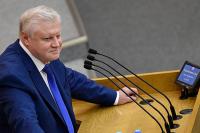 Россияне сэкономят 36 миллиардов рублей после отмены национального роуминга