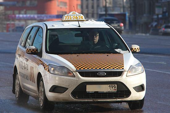 Такси без специального ОСАГО не смогут работать в Москве