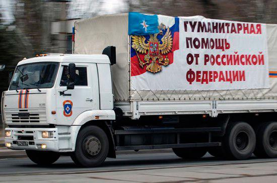 Гумконвой из России доставил в Донбасс новогодние подарки и детское питание