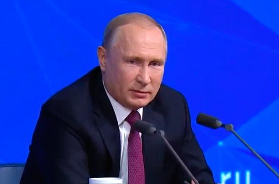 Путин отметил тенденцию к разрушению международной системы контроля над вооружениями