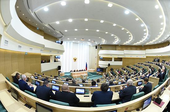Совет Федерации рассмотрит более 100 вопросов на 449-м заседании