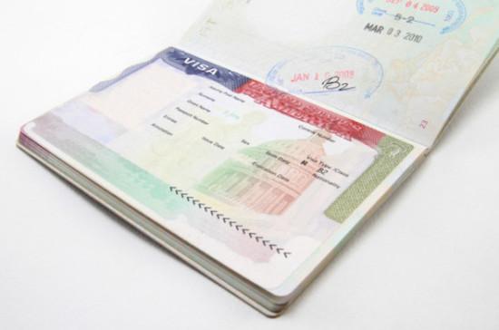 Трехлетняя виза США для россиян подорожает в два раза