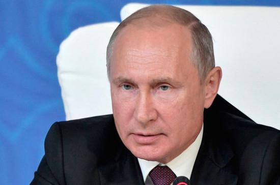 Путин потребовал от спецслужб решительно бороться с коррупцией