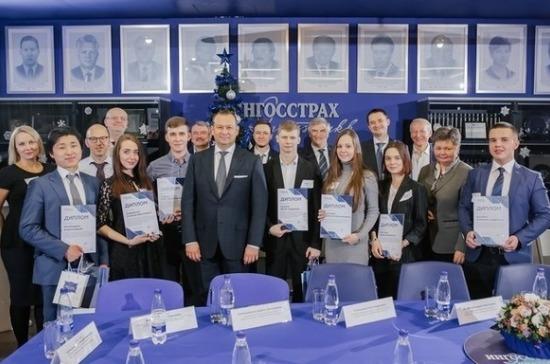 «Ингосстрах» наградил победителей Конкурса студенческих работ