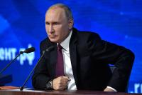 Большая пресс-конференция Владимира Путина длилась 3 часа 43 минуты