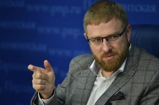 В Общественной палате предложили Роскомнадзору проверить не только BBC