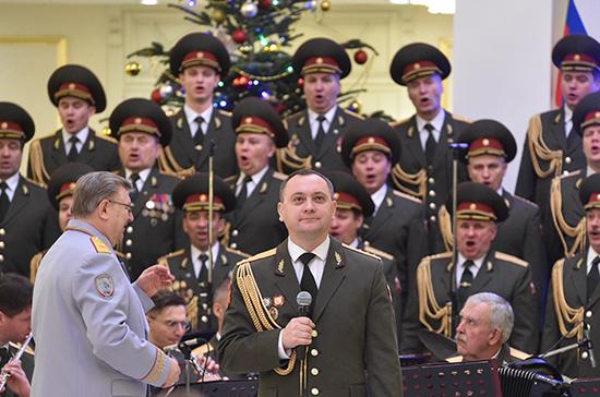 В Совете Федерации выступил Ансамбль песни и пляски Росгвардии