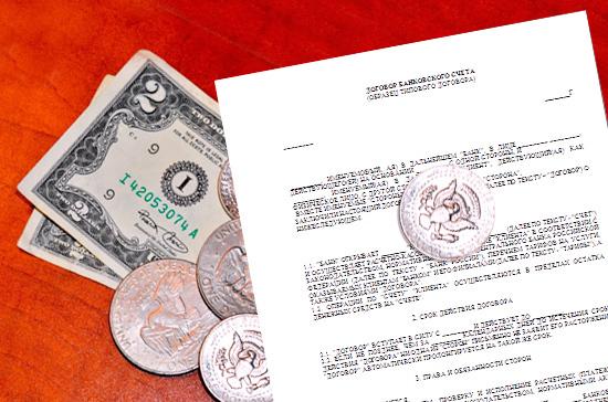 Предприятия ОПК будут размещать счета в определённых Правительством банках