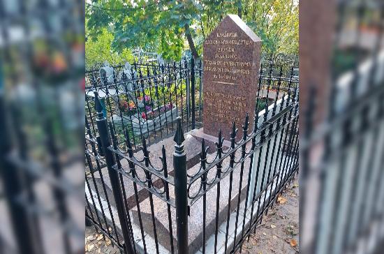 В Петербурге отреставрировали могилу семьи Даниеля Уилера
