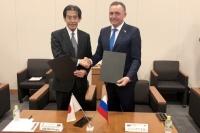 Россия и Япония подписали Меморандум о депутатском сотрудничестве
