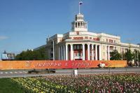 Кемеровские депутаты утвердили Кузбасс вторым названием региона