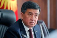 Президент Киргизии озвучил задачи для парламента