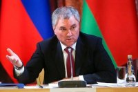 Володин раскритиковал министерства связи РФ и Белоруссии за неисполнение поручений по роумингу