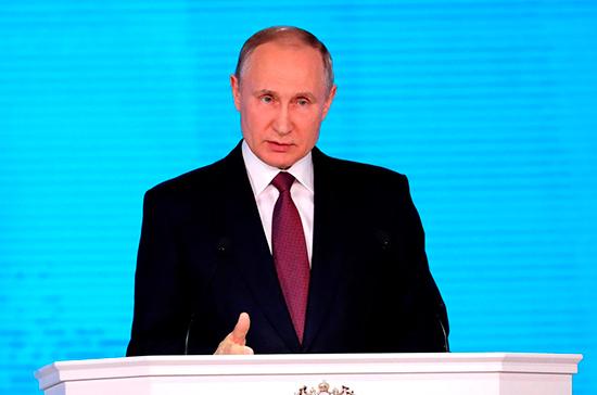 Матвиенко: президент выступит с Посланием Федеральному Собранию в первом квартале 2019 года