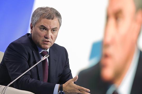 Володин: парламенты России и Вьетнама законодательно обеспечат реализацию решений президентов