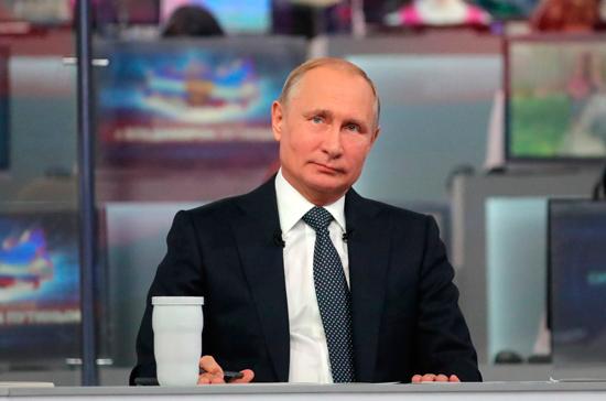 Владимир Путин рассказал законодателям, чего ждёт в новом году