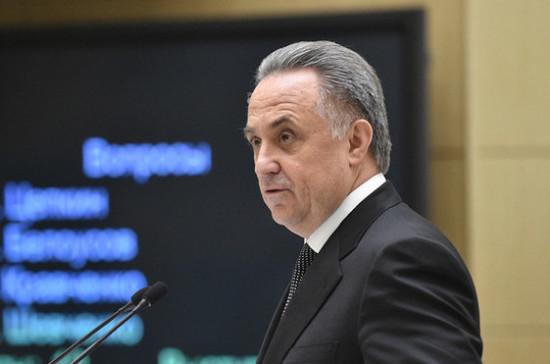 Россия и Абхазия создали рабочую группу по инвестициям, сообщил Мутко