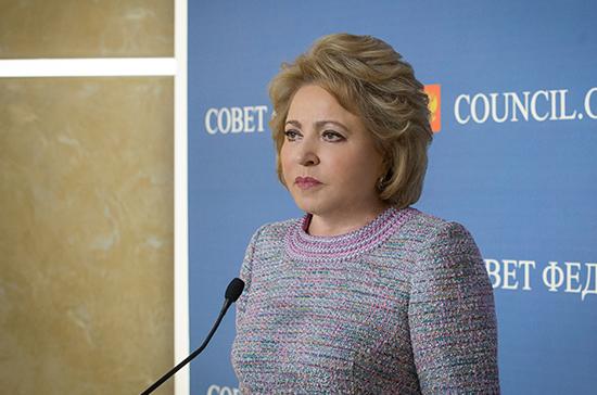 Матвиенко предложила привлекать жён губернаторов к работе в Совете Евразийского форума