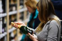Как выбрать шампанское к новогоднему столу