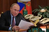 Путин: россияне должны почувствовать пользу от нацпроектов уже в 2019 году