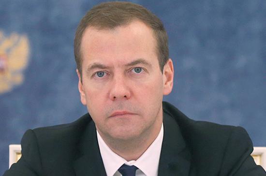 Медведев попросил членов кабмина следить за ситуацией в стране во время праздников