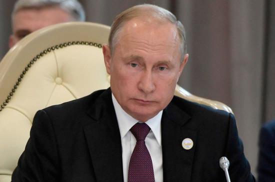 ВКремле прокомментировали возможность визита В. Путина наДавосский форум