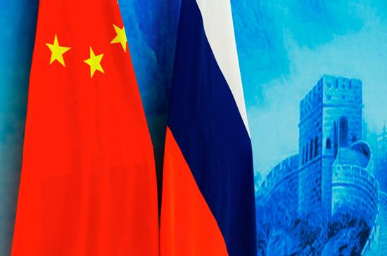 На 2019 год у Москвы и Пекина много надежд